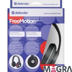 DEFENDER Zestaw słuchawkowy FreeMotion B570